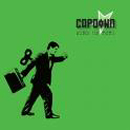 Wind Up Toys - Capdown